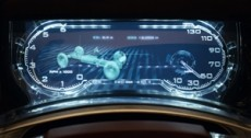 Hybrid Display des Land Rover LRX Concept 2008