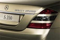 Heckansicht des Mercedes-Benz S350 Direct Hybrid 2005